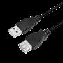 LOGILINK USB-A 2.0 FORLÆNGERKABEL M-F 3M